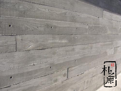 清水混凝土工艺