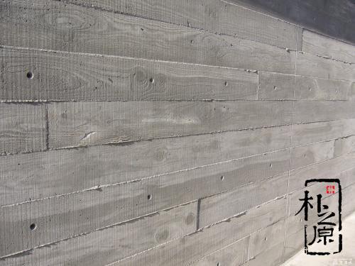 清水混凝土制作工艺